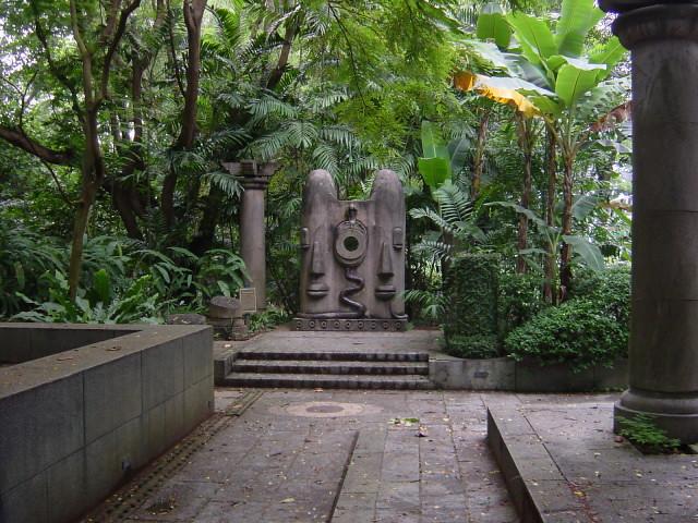 Aztec Sacrificial AltarAztec Sacrificial Altar