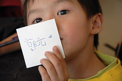 Yorke writes his Chinese name