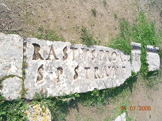 أراستس خازن المدينة والقديس بولس سلسلة موثوقية العهد الجديد تاريخياً