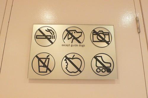 No Photos Sign, Serpentine Gallery, Hyde Park, London