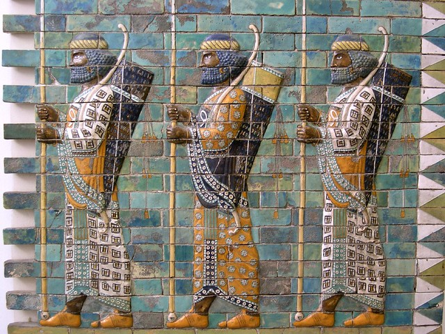 Frieze of Archers