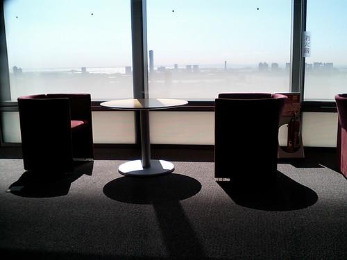 Japanese floor chair japanese floor for Asian floor chair