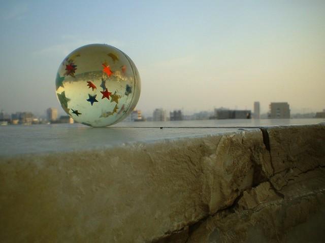 Globetrotter, Fujifilm FinePix A200