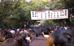 Japanese crowd, Crowds at Atsuta Shrine New Year s Day —Paul Davidson (Flickr.com)