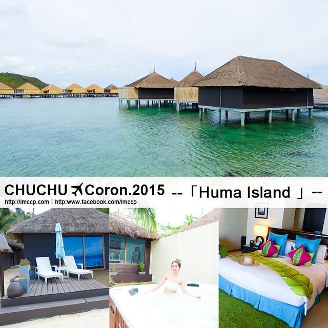 科隆 HUMA Island2