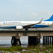 Xiamen Airlines B-5751