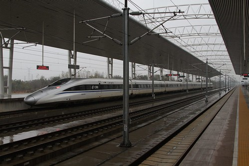 CRH train stopped in the opposite platform at Huashan North Railway Station