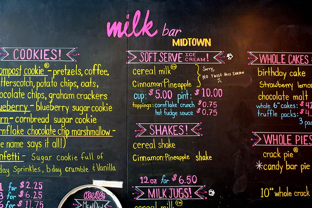 Milk Bar New York (1)