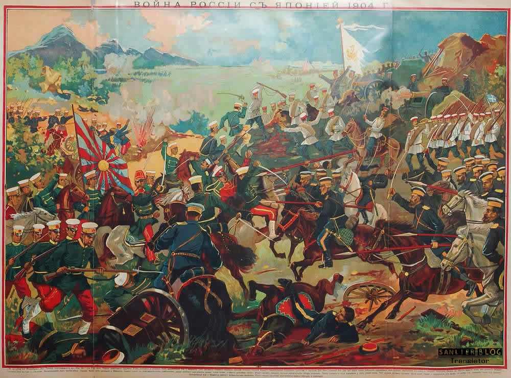 俄日战争宣传画33