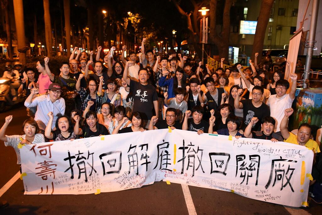 Hydis工人與聲援者在「撤回關廠、撤回解僱」的布條寫著各式語句勉勵抗爭並合影留念。(攝影:宋小海)