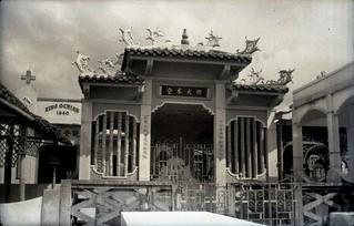 WW2 GIs visit O'Campo Pagoda 1 of 14