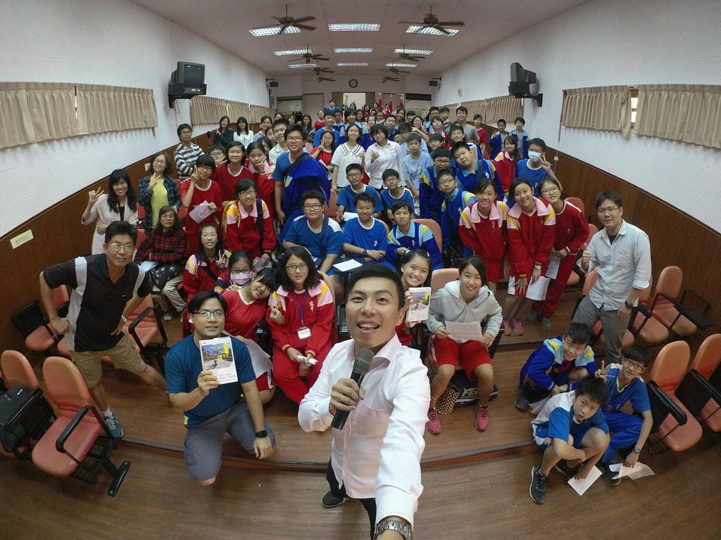 2016.12.09高雄鳳甲國中《我在西藏曬靈魂。寫作歷程分享》講師-5