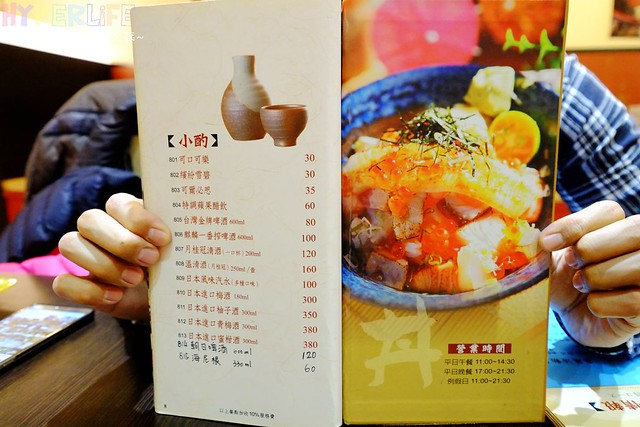 神川日式料理丼飯專賣 (16)
