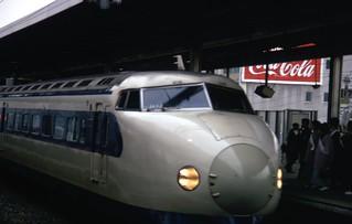 japan bullet train apr 1970 j.n.r