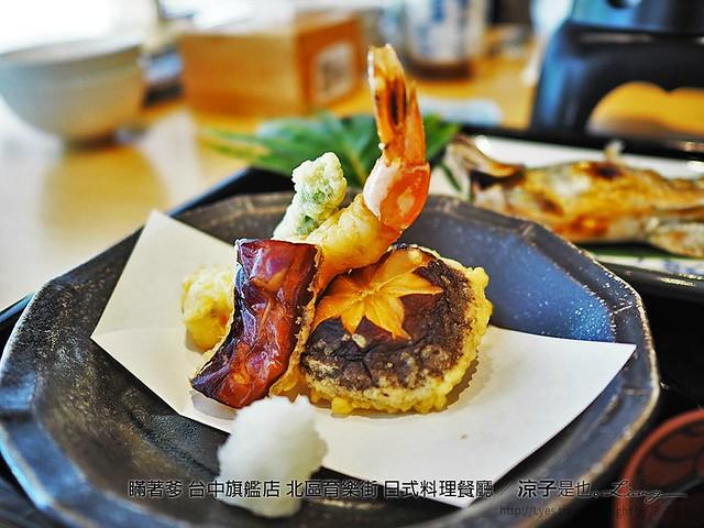 瞞著爹 台中旗艦店 北區育樂街 日式料理餐廳 22
