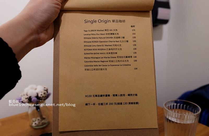 32441464765 39eac64fbb c - Supple coffee-正妹姐妹咖啡館.簡單舒服空間.甜點餅乾咖啡茶品