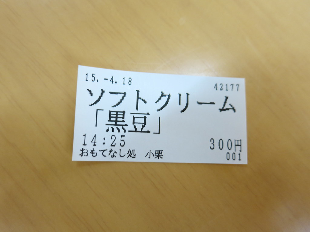 IMG_8181