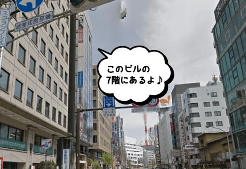 datsumoulabo21-yokohama01