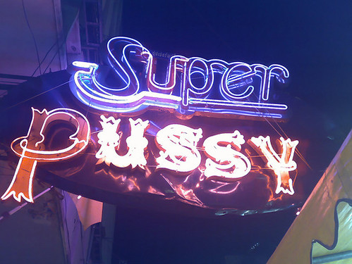 super-pussy