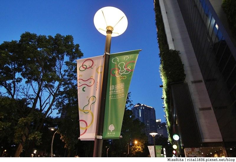 2015綠圈圈 2015勤美活動 2015台中暑假活動 勤美術館 綠圈圈當我們童在一起 家宅星艦計畫 好運驛站 辦公室賽車手55