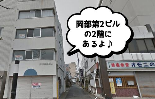 シースリー C3 熊谷店 予約