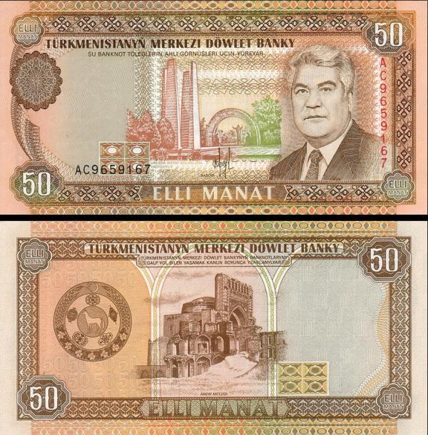 50 Manat Turkménsko 1993, Pick 5a