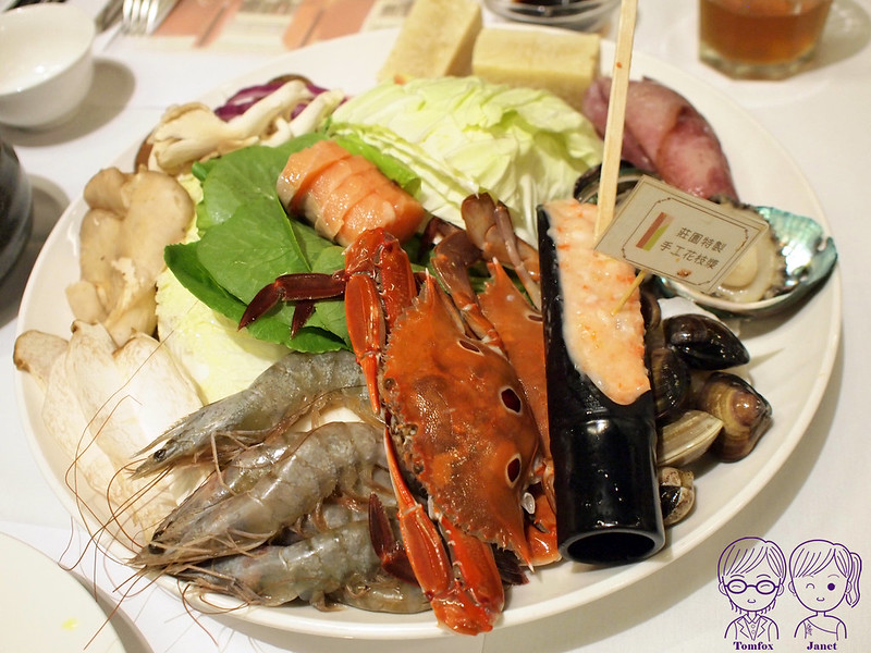 35 南方莊園 晚餐 海鮮火鍋拼盤