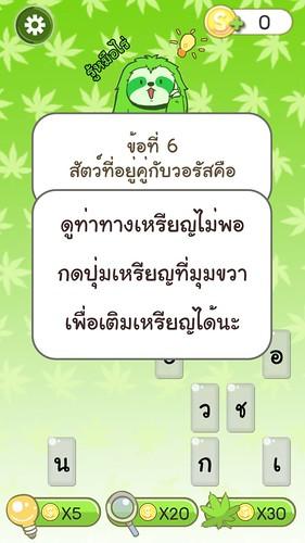 S61210-16564128