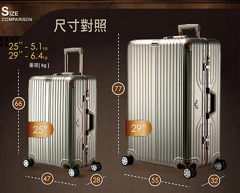 川字立體拉絲行李箱細圖_04