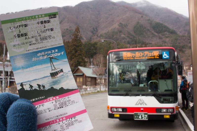 20160321-木曾駒ヶ岳(雪山)-0023.jpg