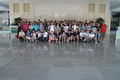 Photo of the Day for July 30, 2015:  College of Engineering-2015 Global Engineering Program in China