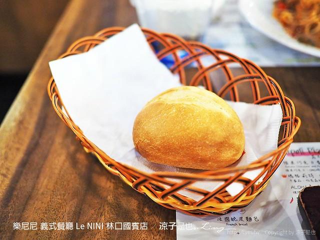 樂尼尼 義式餐廳 Le NINI 林口國賓店 7