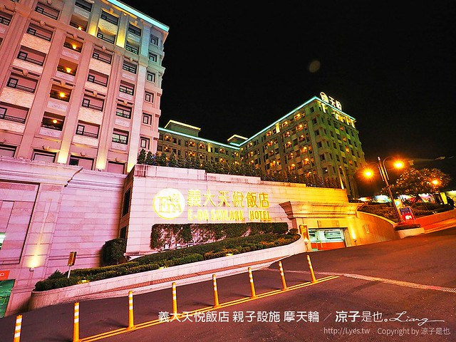義大天悅飯店 親子設施 摩天輪 51