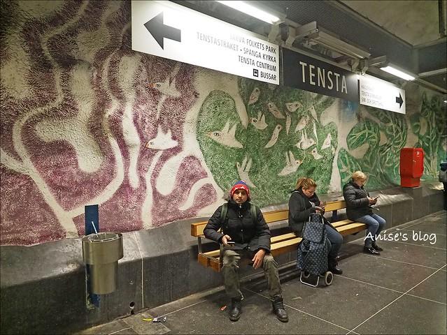 斯德哥爾摩藝術地鐵061