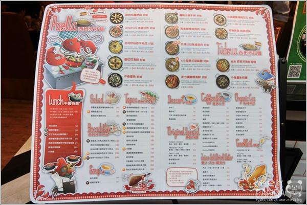 好飯食堂(林口環球A8) (10)