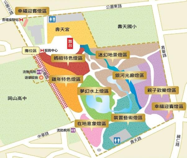 2017岡山燈會地圖-2