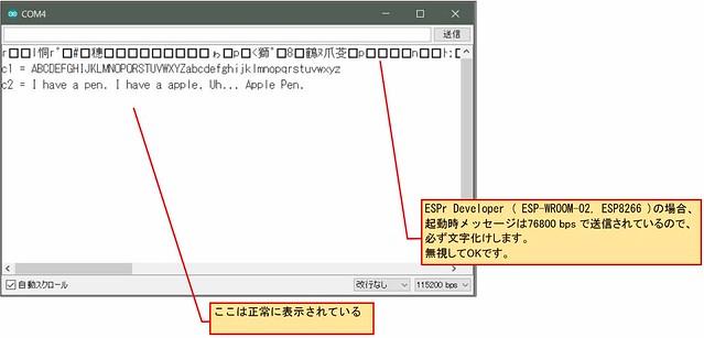 Array_RAM05