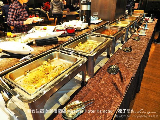 新竹住宿 美麗信酒店 Miramar Hotel Hsinchu 27