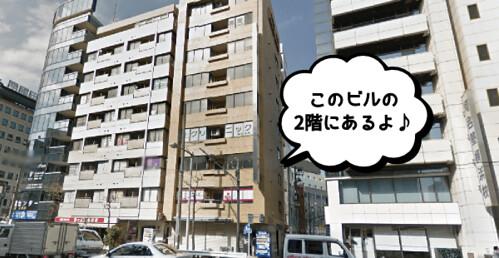 rattat04-yokohama01