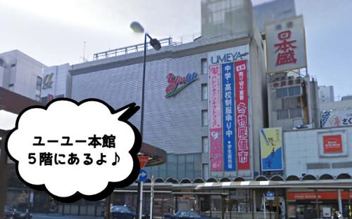 jesthe46-hiratsuka01