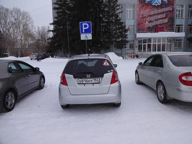 """HONDA """"Fit"""" у Администрации Бердска 12 января 2015 года"""