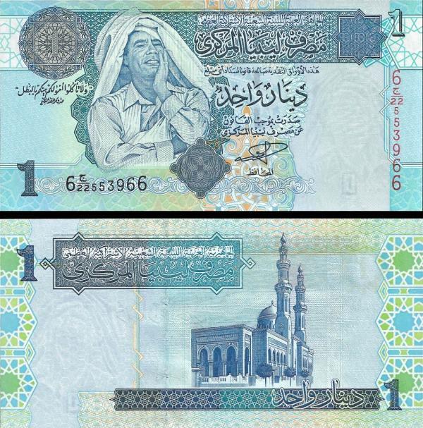 1 Dinár Libya 2004, M.Kadafi, Pick 68a