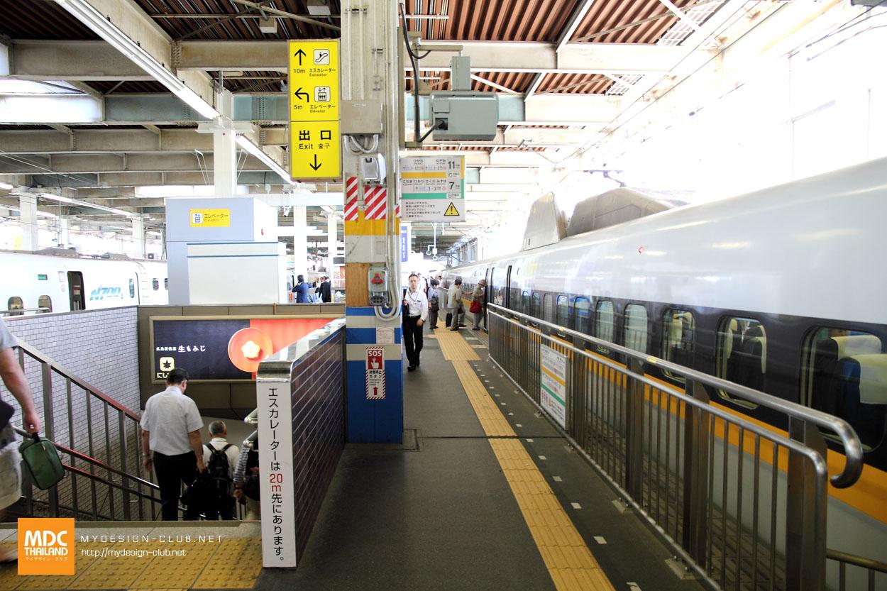 MDC-Japan2015-356