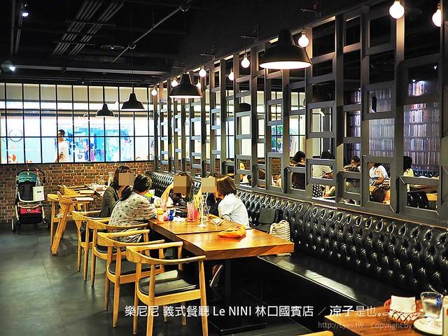 樂尼尼 義式餐廳 Le NINI 林口國賓店 17