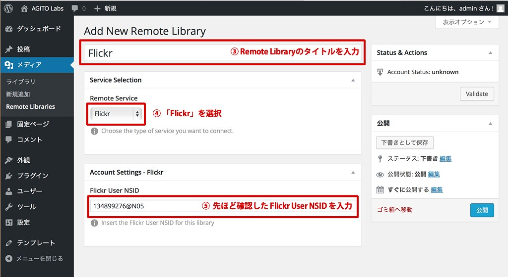 Input Remote Library info