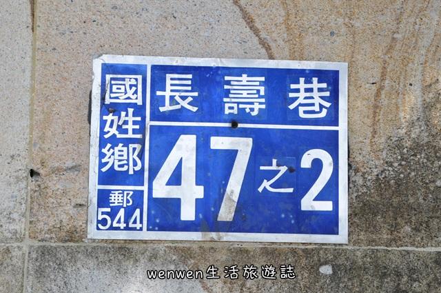 DSC_7172