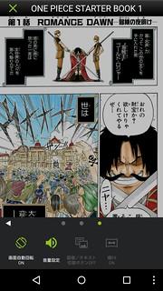 Doly ビューワーメニュー コミック 03