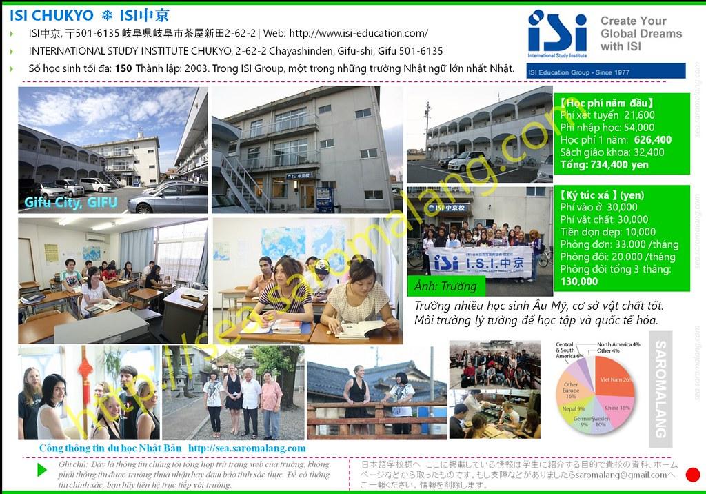 ISI Chukyo (Gifu City, GIFU)
