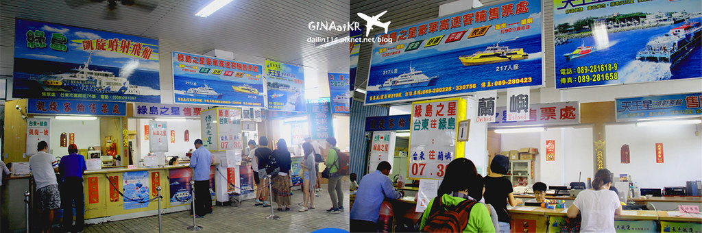 【2020蘭嶼旅遊】4天2夜景點地圖|行程規劃花費|飛機機票、船票船班|浮潛租車 @GINA LIN