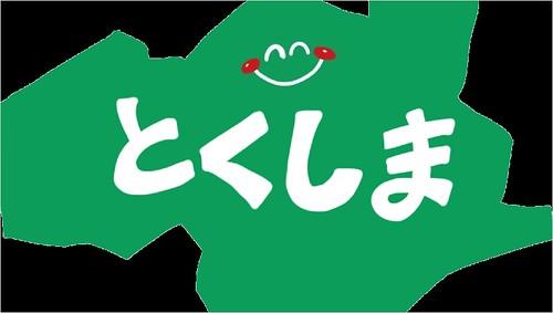 脱毛サロン 医療脱毛 徳島県